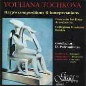 Harp's Compositins & Interpretations Songs