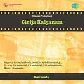 Girija Kalyanam Songs