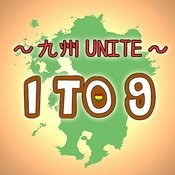 One To Nine -Kyusyu Unite- Songs