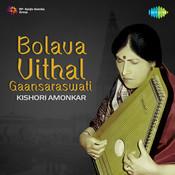 Bolava Vithal Gaansaraswati Kishori Amonkar Songs