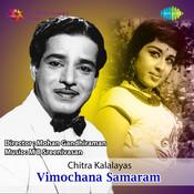 Vimochana Samaram Songs