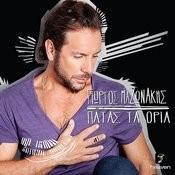 Patas Ta Oria Songs