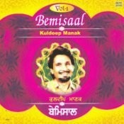 Bemissal Kuldeep Manak 1 Songs
