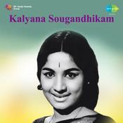 Kalyanasowgandhikam Songs