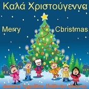 Merry Christmas Everybody !!! (Kala Christougenna) Songs