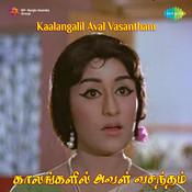 Kaalangalil Aval Vasantham Songs