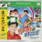 Chumma Na Bhetai Songs
