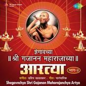 Shegavinchya Gajanan Maharajanchya Aartiya Ii Songs