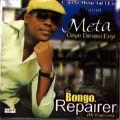 Akwuna Gebe Akwanwa Song