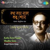 Katha Koyo Naako Shudhu Sono Songs