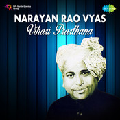Narayan Rao Vyas - Vihari Prarthana Songs