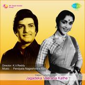 Jagadeka Veerana Kathe Songs