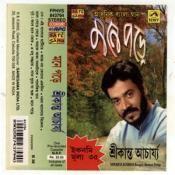 Srikanta Acharya Mone Pare Songs