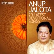 Kabir dohe prem ke dohe mp3 song download anup jalota 20.