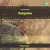 Sangama Songs