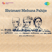 Shrimant Mehuna Pahije Mar Songs