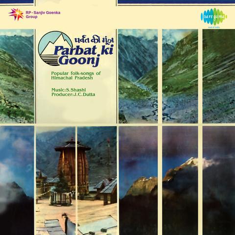 Parbat Ki Goonj (himachal Folk Songs)