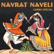 Navrat Naveli - Graba Special Songs