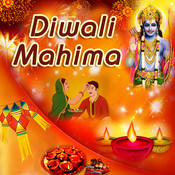 Diwali Mahima Songs