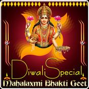 Shri Laxmi Chalisa Song