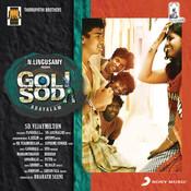 Goli Soda (Original Motion Picture Soundtrack) Songs