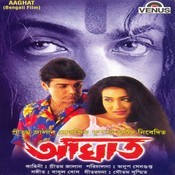 Aaghat- Bengali Songs