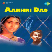 Aakhri Dao Songs