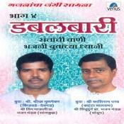 Qawwali-Jindagi Mein Thodasa Song