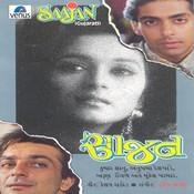 Saajan- Gujrati Songs