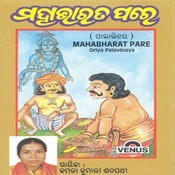 Mahabharat Pare Songs