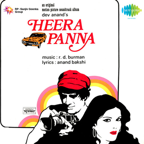 Panna ki tamanna hai mp3 free download.