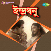 Indradhanu Songs