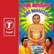 Namo Mahaveeray Dhun Songs