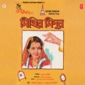 Sithir Sindur Songs
