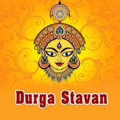 Durga Stavan Songs