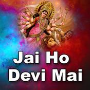 Dekhani Sapanma Song