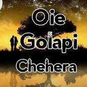 Oie Golapi Chehera Songs