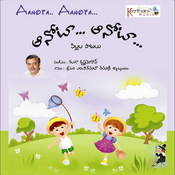 Aanota Aanota Songs