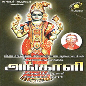 Ankali Songs