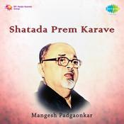 Shatada Prem Karave Arun Date Songs