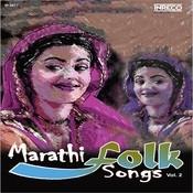 Mala Mubachi Chowpati Dakhwa Song