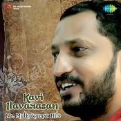 Thiruvizhannu Vandha Song