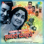 Saavira Mettilu Songs