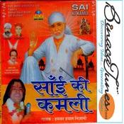 Sai Ki Kamli Songs