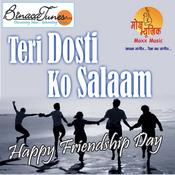 Aaya Re Friendship Day Song