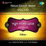 Notun Gaaner Bhore (modern Songs) Songs