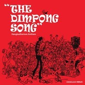 The Dimpong Song Song