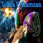 Mubarak Eid Mubarak Mp3 Song Download Tohfa E Ramzan Mubarak Eid Mubarak Urdu Song By Shaikh Muhammad Faaiz Qadri On Gaana Com