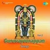 Guruvayoorappan Songs 2 Songs