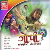 Kunj Bihari Pitambar Dhari Song